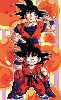200px Goku4